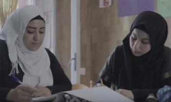 Acogida e integración de personas refugiadas